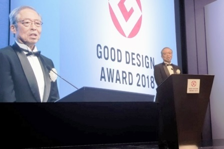 Good Disain Award 2018